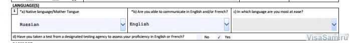 Анкета на визу Канады Language