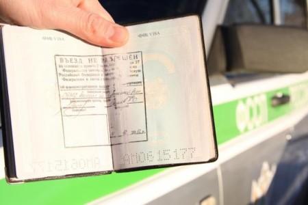 запрет на въезд в паспорте