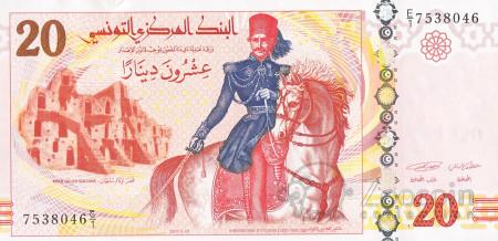 Динар. Официальная валюта Туниса