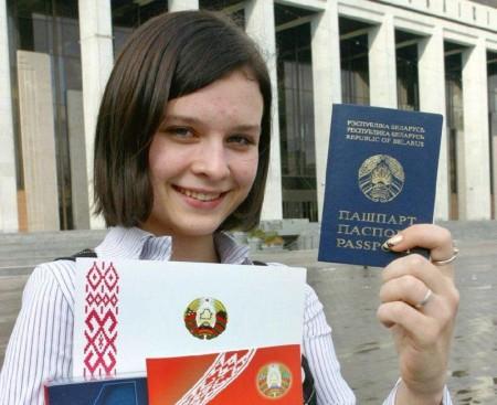 Загранпаспорт Республики Беларусь