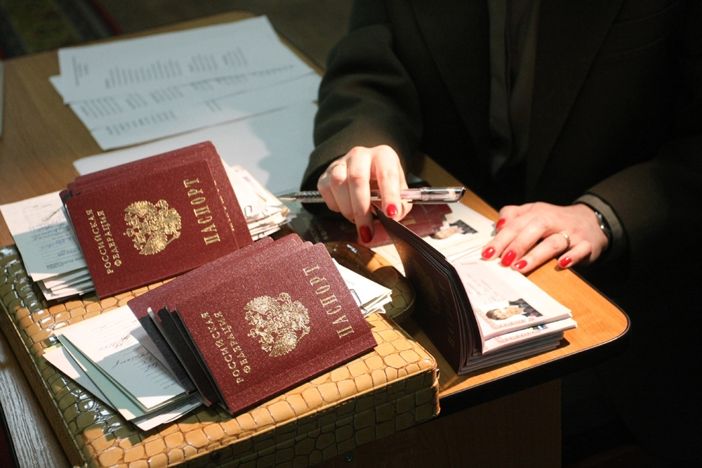 Как сделать загранпаспорта фмс