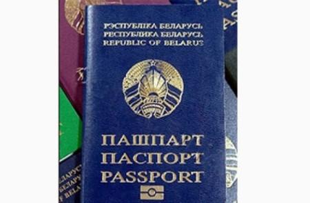 Загранпаспорт РБ