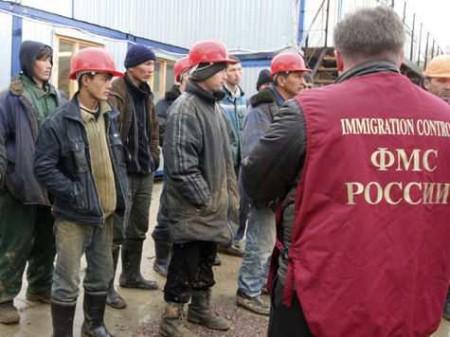 иммиграционный контроль в России