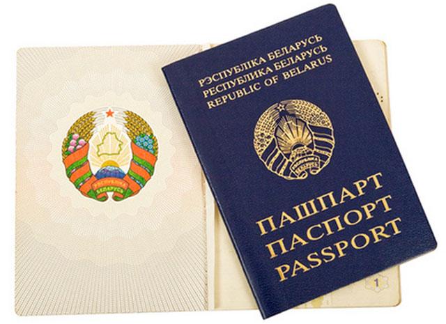 Загранпаспорт в Беларуси