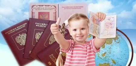 Какие документы нужны для оформления загранпаспорта ребенку до 14 лет