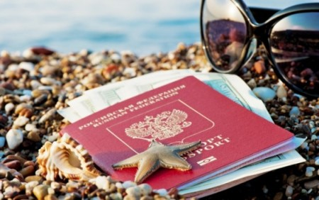 хочу оформить паспорт