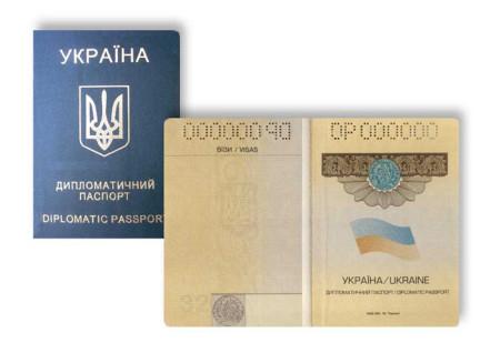 Дипломатический служебный паспорт гражданина РФ: как его можно получить