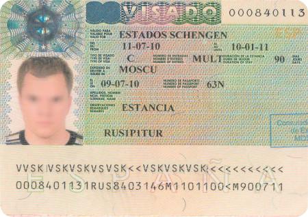 Шенгенская виза в Испанию