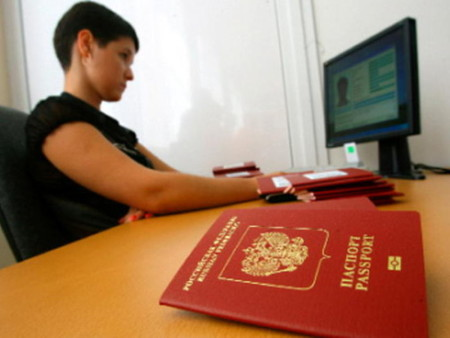 Запись на оформление загранпаспорта