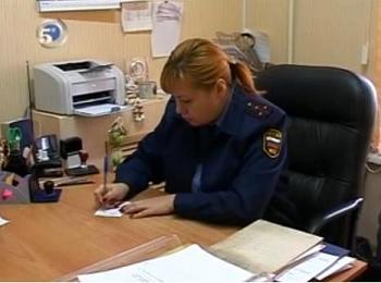 подача документов по месту жительства