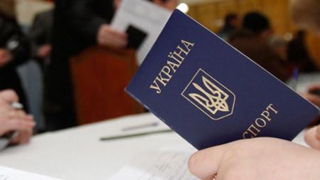 Заполнение документов для получения гражданства в Украине