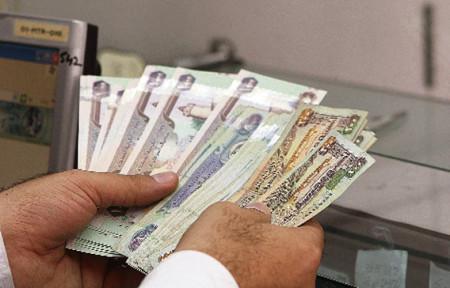 зарплата для иностранцев