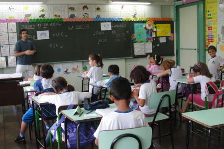 Одна из школ Бразилии