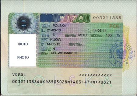 Рабочая виза в Польшу типа D