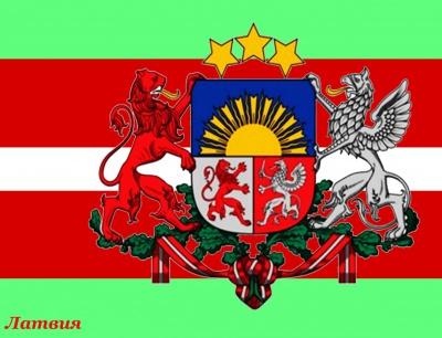 Оформление мультивизы в Латвию