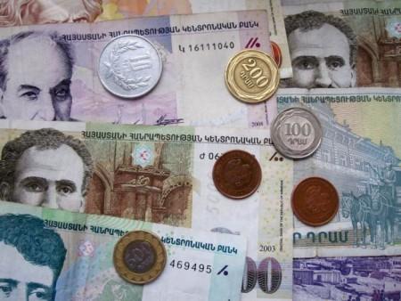 Денежные знаки Армении