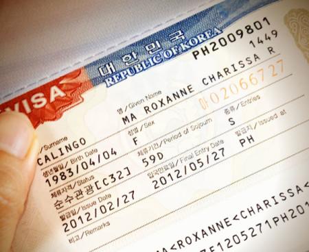 корейская виза