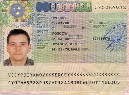 Виза для россиян на Кипр