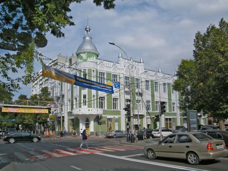 столица Краснодарского края