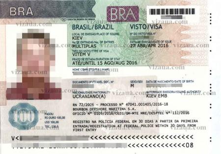 Рабочая виза в Бразилию