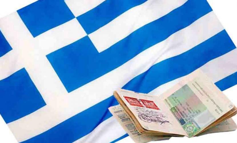 Стоимость оформления визы в Грецию