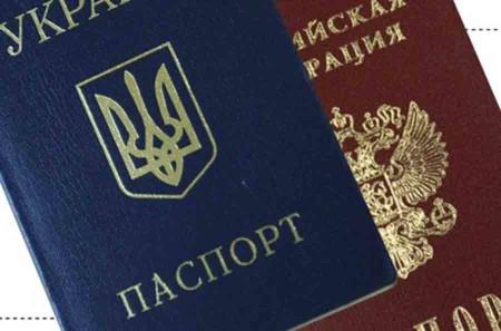 Двойное гражданство России с Украиной в 2018 году