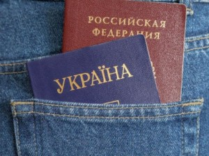 Депортация украинцев из России в 2017 году