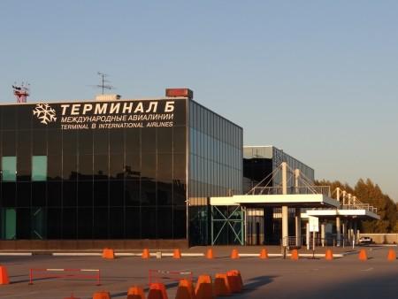 Терминал Б