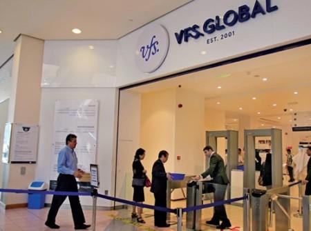 Офис VFS Global