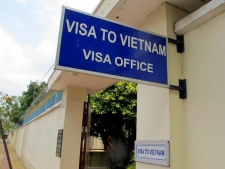 Оформление визы во Вьетнам