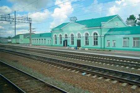 Ж/Д станция Обь