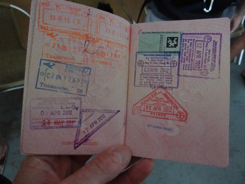 Проставленные визы