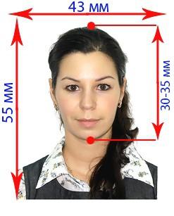 Фото на румынскую визу