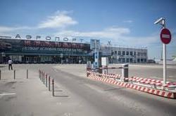 Аэропорт Стригино