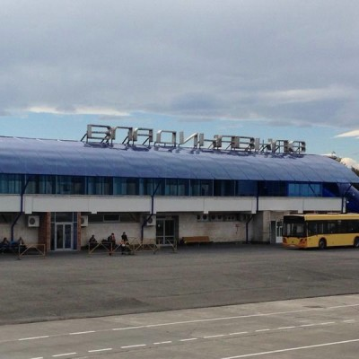Аэропорт Владикавказ (Беслан)