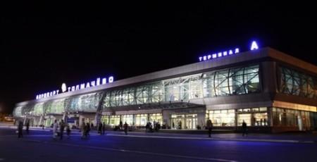 Терминал А