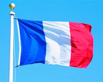 Визовые центры Франции