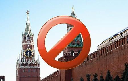 Отказ в пребывании в России