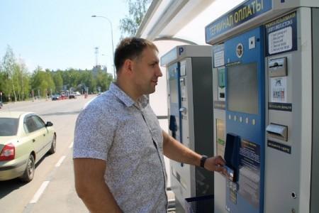Терминал оплаты парковки в Стригино