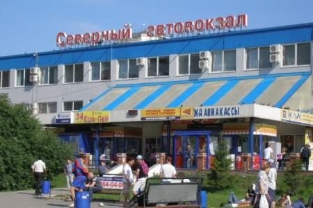 Автовокзал Северный в Екатеринбурге