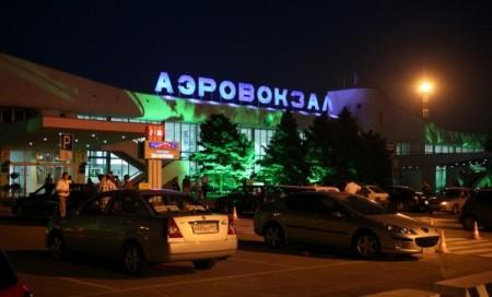 Парковка в аэропорту Ростов-на-Дону