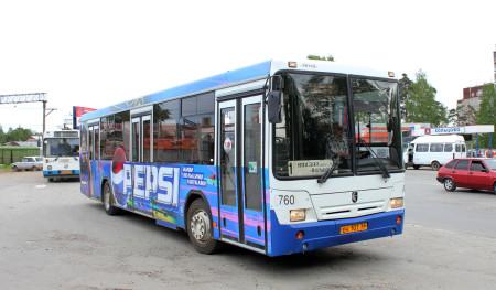 Автобус №1 до аэропорта Кольцово