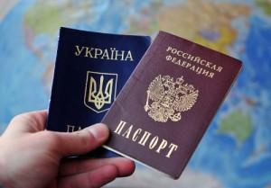 Получить российское гражданство и оставить украинское