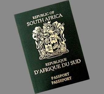 Паспорт гражданина ЮАР