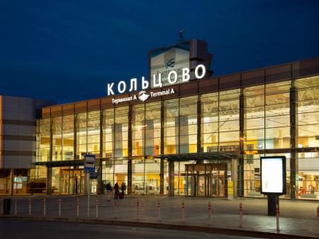 Терминал А в Кольцово