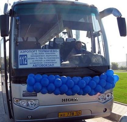 Автобус 112