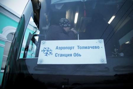 Автобус Обь - Толмачёво