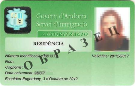 Карта резидента Андорры