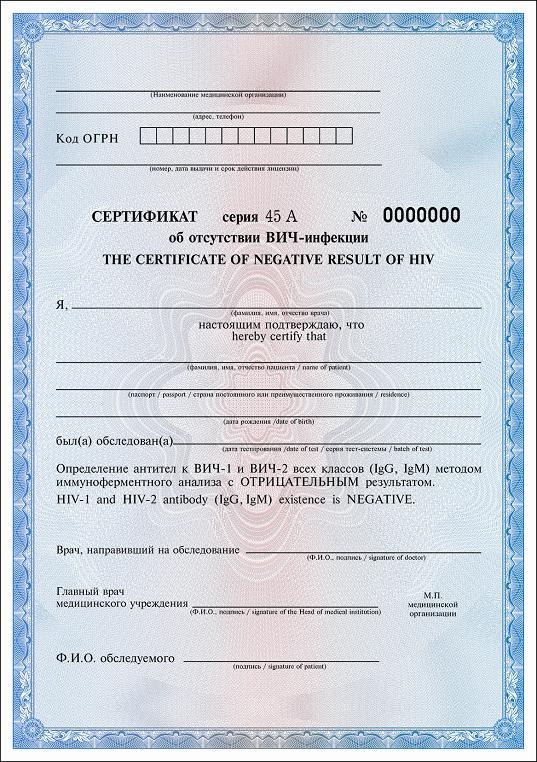 СанПиН 213263010 Санитарноэпидемиологические