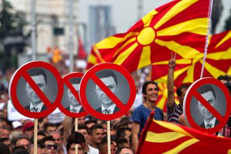 демонстрация в Македонии